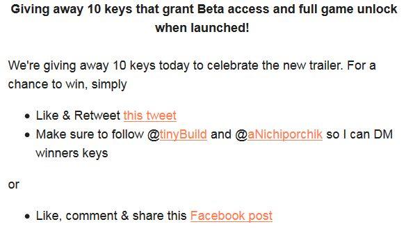 Выиграть 10 ключей